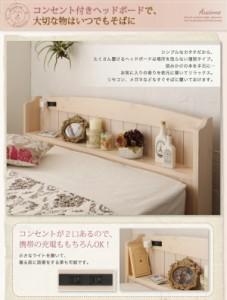 ショート丈 すのこベッド 収納付き Arainne ボンネルコイルマットレス付き ウッドボックス ロー シングル (ウッドボックス ロー)