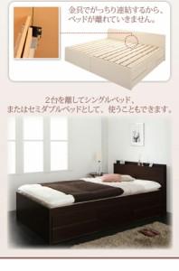 国産 COLRIS 国産薄型ポケットコイルマットレス付き 組立設置 ワイドK220 国産薄型付き (シングル×セミダブル) ベッド 連結 分割