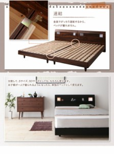 すのこベッド ALUTERIA ポケットコイルマットレスレギュラー付き ワイドK240(セミダブル×2) ローベッド 北欧風 大型ベッド