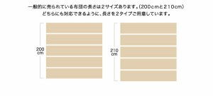 ライラオールソン マルチラスマットレス付き ワイドステージ ワイドK200 フレーム幅240 ローベッド (シングル+シングル) 大型 子供一緒
