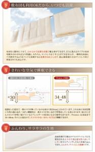 通気性抜群 Prostor ベッドフレームのみ 縦開き セミダブル ラージ べット 跳ね上げ式 収納ベッド セミダブルベッド べット