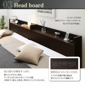 組立設置 連結 コンセント付収納ベッド Ernesti ポケットコイルマットレスレギュラー付き 床板 A+Bタイプ ワイドK240(SD×2)