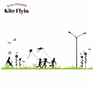 送料無料《即日出荷》/ ウォールステッカー/Kite Flyin/【WD040 】壁デコ シール 壁紙 子供 蝶 草