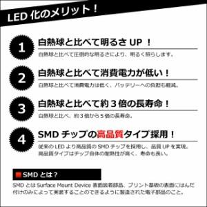 【ブレーキランプ LED】 ニッサン 日産 エクストレイル (マイナー前) H12.10〜H15.5(T30)【孫市屋車種別】