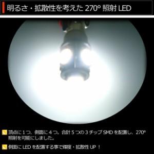 【ポジションランプ LED】 ニッサン 日産 エクストレイル (マイナー前) H19.8〜H22.6(T31)【孫市屋車種別】