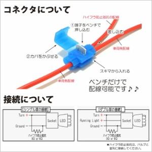 【ハイフラ防止用抵抗】 VOLVO XC90用LED (CB52)【孫市屋車種別】