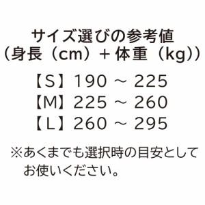 谷沢製作所 ST#554AD 輝 軽量バックル(SK) 1丁掛け伸縮スーパーランヤード(558-HRG) ST#554AD-SK-HRG