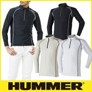 夏用インナー 長袖シャツ HUMMER ハマー 9006-15 クールコンプレッション長袖ジップアップ