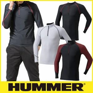 夏用インナー 長袖シャツ HUMMER ハマー 9021-15 極涼 クールコンプレッション長袖ジップアップ
