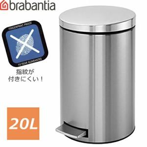 ブラバンシア[ ペダルビン [モーションコントロール] 20L FPPマット 分別トレイ付 ](Matt、シルバー、銀色)<478406/ゴミ箱 20リットル