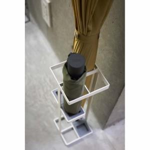 山崎実業【アンブレラスタンド タワー】(ホワイト,ブラック) 傘立 折りたたみ傘も収納 シンプル すっきり