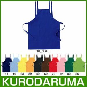 クロダルマ 47228 エプロン KURODARUMA