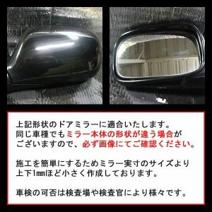 【松印】 親水ブルーミラーフィルム  車種別専用設計  マーク2 ブリット X110