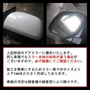 【松印】 ブルーミラーフィルム  車種別専用設計  ビーゴ J200