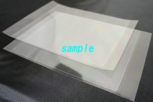 【松印】 親水ドアミラーフィルム 汎用 フリーカット 18x20cm 2枚 デリカD:2 MB15