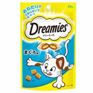 ドリーミーズ (Dreamies) まぐろ味 60g