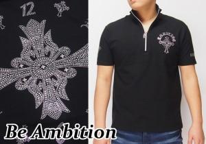 Be Ambition[ビーアンビション] クロス ウォッチ ラインストーン ZIPポロシャツ/半袖/A26101/送料無料
