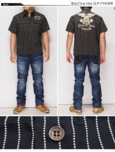 VANSON[バンソン] アメリカン&イーグル 刺繍 半袖シャツ/NVSS-602/送料無料