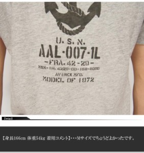 AVIREX[アヴィレックス] Vネック U.S.N. アンカープリント Tシャツ/6173351