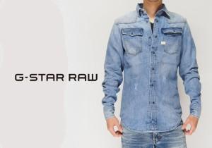 ジースター ロウ G-STAR 3301 デニム長袖シャツ/D05469-D013-8633/送料無料