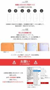 全機種対応 SO-04E/SC-04E /SOL22/F-02E/XPERIA A/GALAXY S4/Xperia/ARROWS/カバー/スマホケース/手帳型/pastelribbon