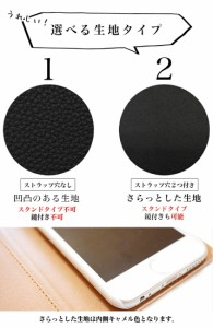 全機種対応 iPhone8 手帳型ケース スマホカバー iPhone7 iPhone6 SOV34 SC-02H SOV33 SO-04H SOL26 Xperia Galaxy aquos coin-002