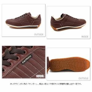 PATRICK SANGER パトリック スニーカー 靴 サンガー チョコ(21333 SS07)