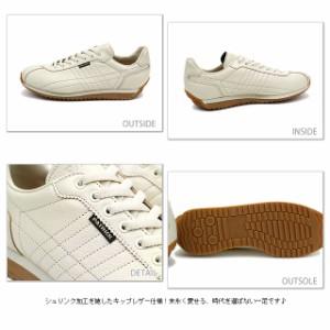 PATRICK SANGER パトリック スニーカー 靴 サンガー ホワイト(21330 SS07)