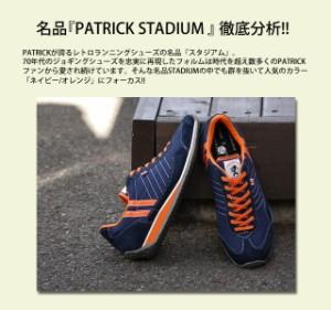 【即納】PATRICK STADIUM パトリック スニーカー 靴 スタジアム NV/ORG(23952)