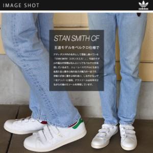 adidas Originals アディダス オリジナルス スニーカー メンズ レディース スタンスミス コンフォート ベルクロ AQ3191 SS16