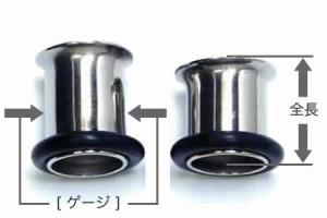 ジョージさんの耳ピアス☆シングルフレア・アイレット/12.7mm(GG)(M)
