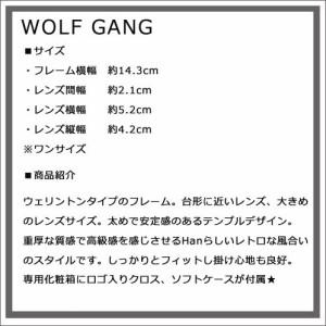 ハン HAN KJOBENHAVN サングラス  WOLFGANG Granite/Horn - CLEAR