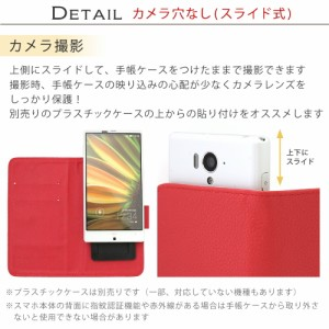 手帳型スマホケース かわいい スマホカバー 全機種対応 オーダーメイド xperia エクスペリア (ジョリーフルール) iphone6 Android One S1