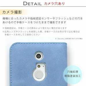 手帳型スマホケース 全機種対応 xperia エクスペリア ラムレザー調 パステルカラー 携帯カバー iPhone8 かわいい SO-02H SH-02J