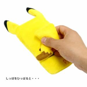 ポケットモンスター・スマートフォンポーチ/ヒパッポ・POKE-512