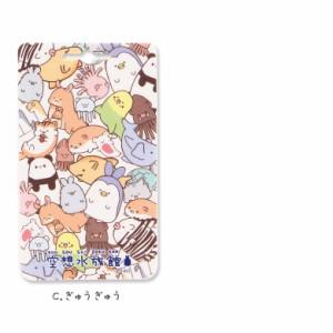 空想水族館 ICカードケース キャラクターグッズ mks-02-mono