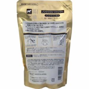 馬油ノンシリコンシャンプー詰め替え用/500ml/