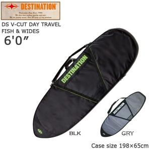 DESTINATION(デスティネーション) デイバッグV−CUT フィッシュ 6'0 ハードケース サーフィン