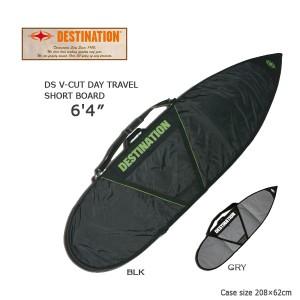 DESTINATION(デスティネーション) デイバッグV−CUT ショート 6'4 ハードケース サーフィン