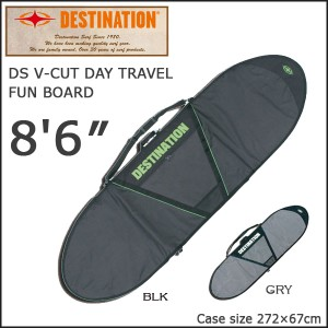 DESTINATION(デスティネーション) デイバッグV−CUT ファン 8'6 ハードケース サーフィン