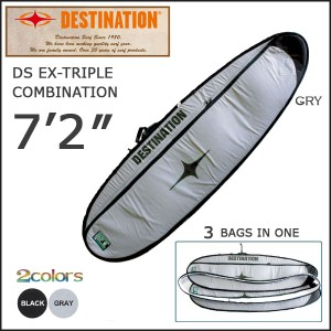 (デスティネーション) EXトリプルコンビネーション 1〜3本入れ AIR TRAVEL 12mmPAD 7'2 トラベル用ハードケース サーフィン