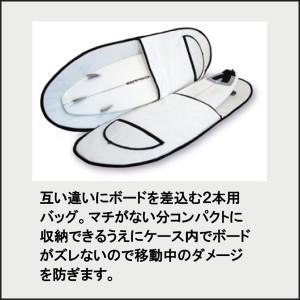 DESTINATION(デスティネーション) EX タコダブル 2本入れ AIR TRAVEL 12mmPAD 6'6 トラベル用ハードケース サーフィン(sl1706pu)