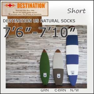 DESTINATION(デスティネーション) USナチュラルソックス サーフボードニットケース ショート 7'6−7'10 サーフィン