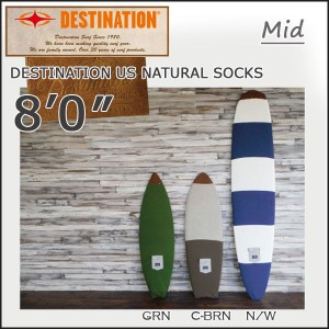 DESTINATION(デスティネーション) USナチュラルソックス サーフボードニットケース ミッド 8'0 サーフィン