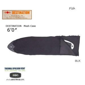 DESTINATION(デスティネーション) メッシュケース フィッシュ 6'0 サーフィン(sl1706pu)