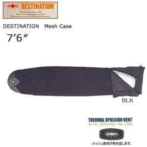 DESTINATION(デスティネーション) メッシュケース ファン 7'6 サーフィン