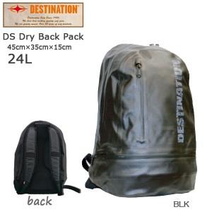 DESTINATION(デスティネーション) ドライバックパック