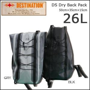 DESTINATION(デスティネーション) ドライ/ウェット2WAY バックパック