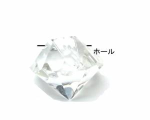 半貴石 ダイヤモンド クリア  2個[st-nt-035]