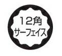 トップ工業 電動ドリル用マルチソケット(インパクト対応)ECS-14 呼び寸法 14mm 【TOP】